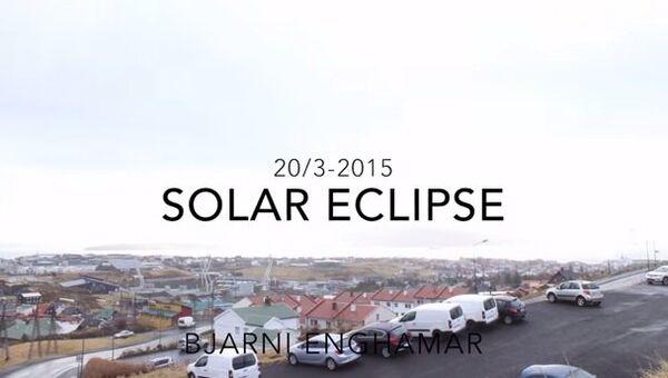 Солнечное затмение: ролик для тех, кто все пропустил
