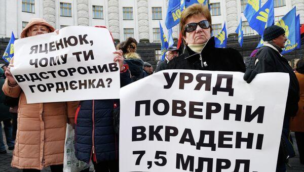 Пикет объединения Свобода у здания кабинета министров Украины