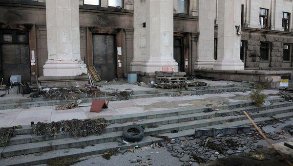 Дом профсоюзов в Одессе, архивное фото
