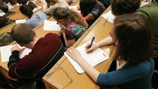 Диктант по русскому языку в университете
