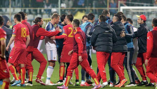 Потасовка между сборной России и игроками Черногории во время матча отборочного турнира чемпионата Европы 2016