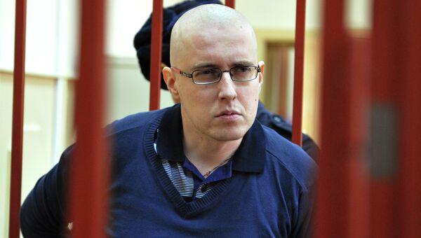 Националист Ильи Горячев. Архивное фото