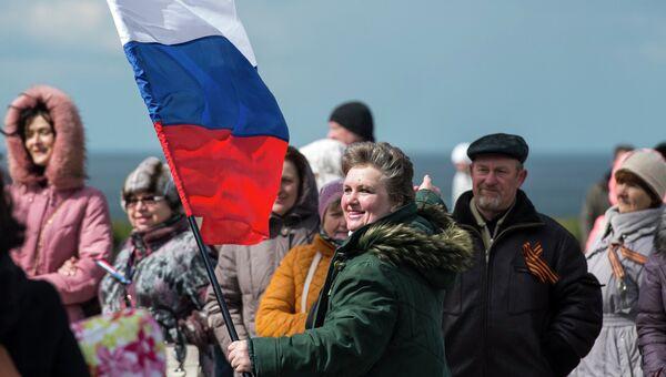Люди с флагом России. Архивное фото