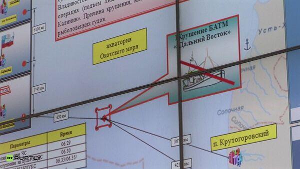 Карта с обозначением места крушения траулера Дальний Восток в Охотском море
