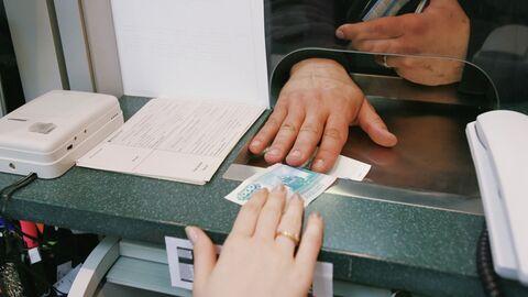 Работа одного из отделений Сберегательного банка РФ
