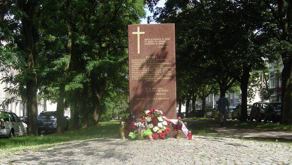Памятник жертвам Волынской трагедии в Гданьске, в результате которой от рук Украинской повстанческой армии погибло огромное количество поляков