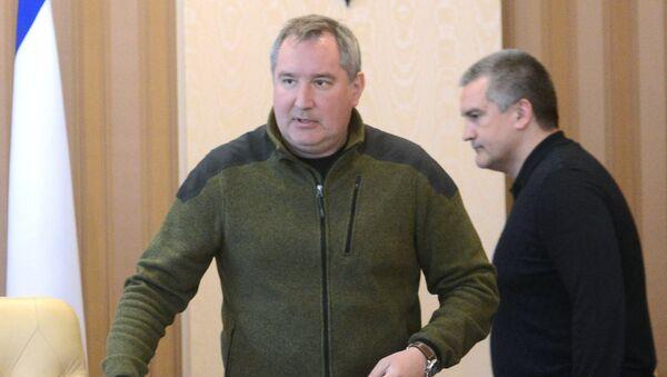 Рабочая поездка вице-премьера РФ Д.Рогозина в Симферополь