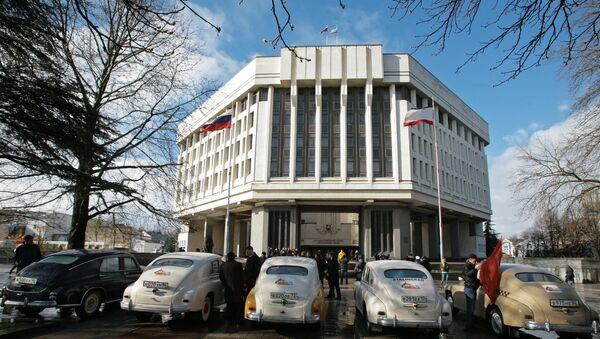 Здание Государственного Совета Республики Крым. Архивное фото