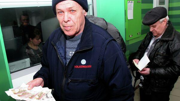 Жители ДНР получают пенсии в рублях в Центральном Республиканском банке. Архивное фото