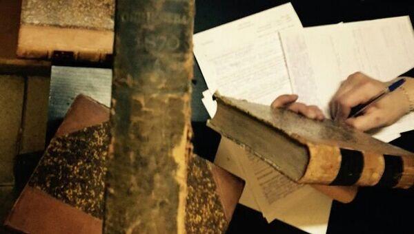Книги, похищенные из библиотеки ИНИОН РАН. Архивное фото