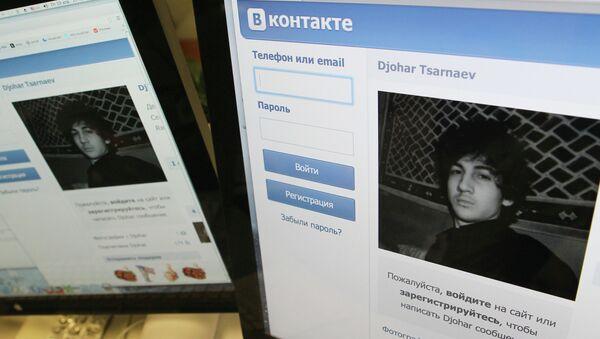 Страничка Джохара Царнаева в российской социальной сети ВКонтакте. Архивное фото