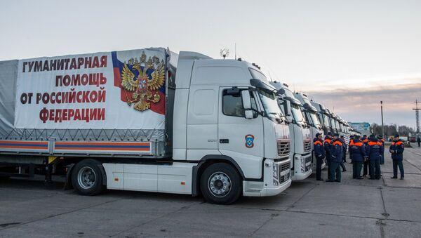 Отправка гуманитарного конвоя для жителей Донецкой и Луганской областей. Архивное фото