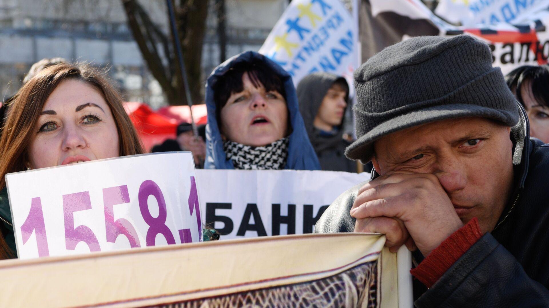 Участники митинга Финансовый майдан, проходящего у здания Верховной рады в Киеве - РИА Новости, 1920, 02.11.2020