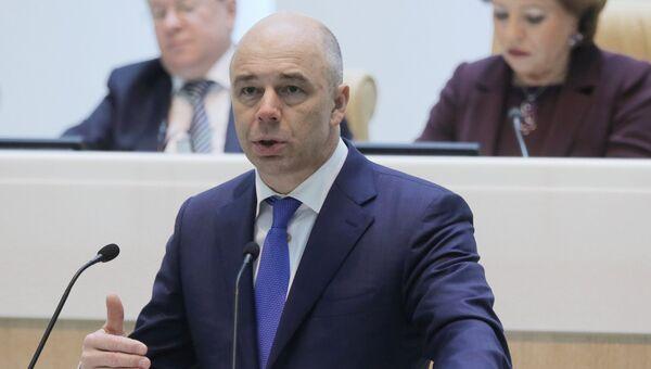 Министр финансов Антон Силуанов. Архивное фото