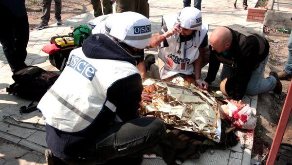 Первые кадры после подрыва на растяжке журналиста ТРК Звезда в Донбассе