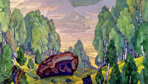 Репродукция картины Урочище Н.К. Рериха