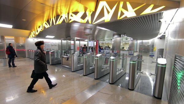 Новая станция Московского метрополитена Тропарево. Архивное фото