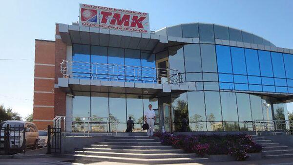 Тихоокеанская мостостроительная компания (ТМК). Архивное фото