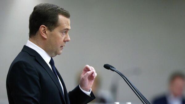 Д.Медведев представил отчет правительства в Государственной Думе РФ. Архивное фото