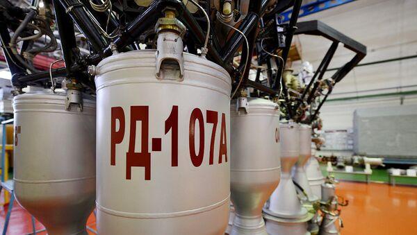 Ракетный двигатель РД-107А. Архивное фото