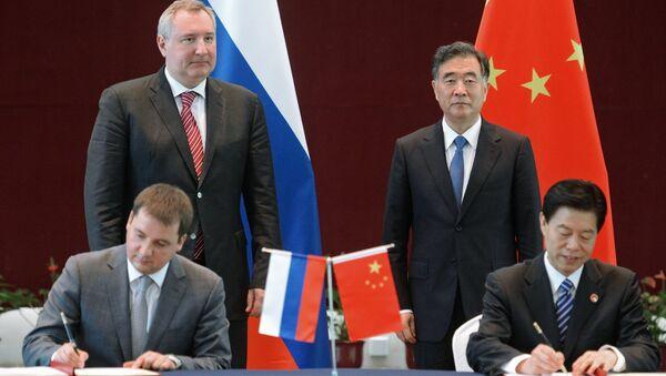Российская правительственная делегация прибыла из Благовещенска в Ханчжоу на встречу с китайскими коллегами