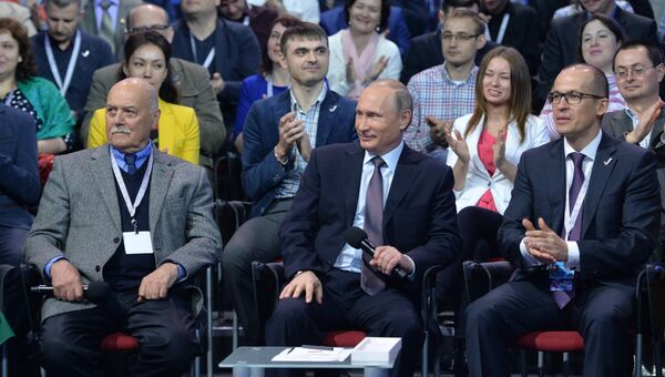 Владимир Путин принимает участие в работе II Медиафорума независимых региональных и местных СМИ Правда и справедливость