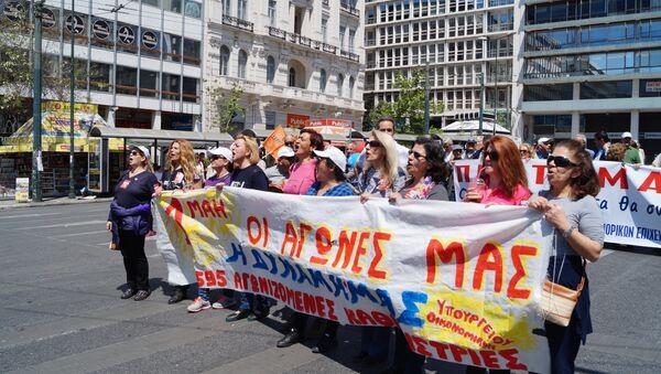Первомайский митинг в Афинах