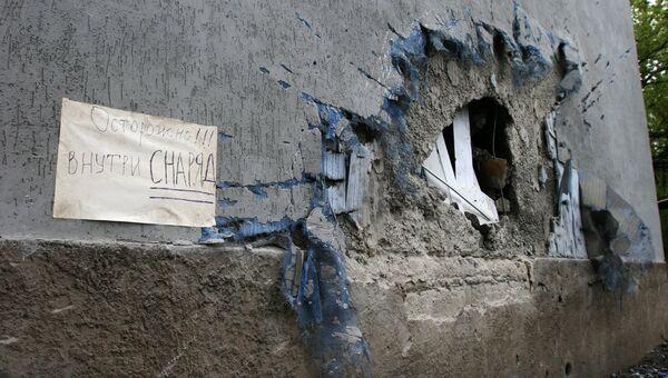 Поврежденная часть стены дома в результате обстрела. Архивное фото