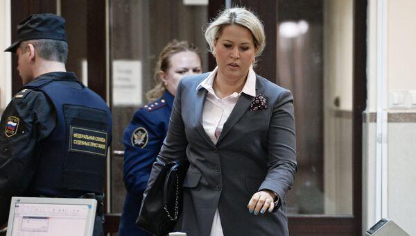 Бывшая глава департамента имущественных отношений министерства обороны России Евгения Васильева в Пресненском суде Москвы перед заседанием суда
