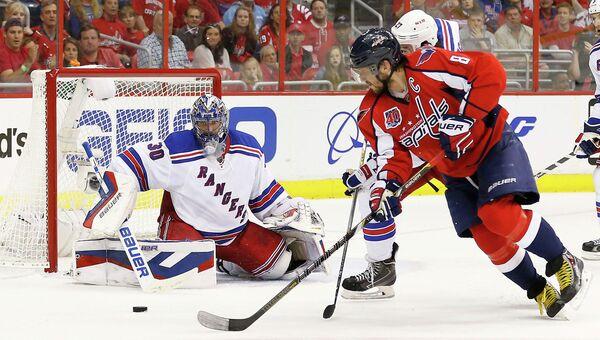 Матч плей-офф НХЛ Вашингтон Кэпиталз - Нью-Йорк Рейнджерс