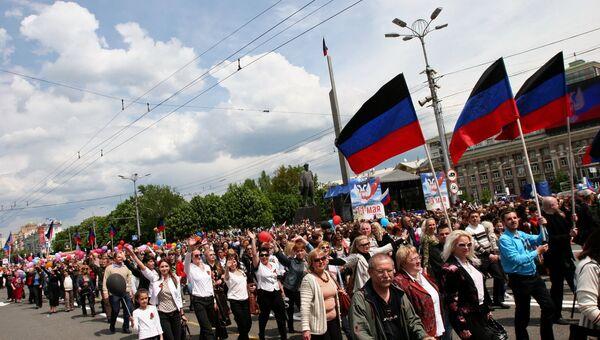 Празднование годовщины создания ДНР в Донецке. Архивное фото