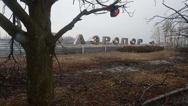 В окрестностях аэропорта города Донецка