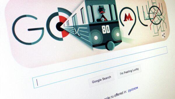 Скриншот сайта Google. Архив