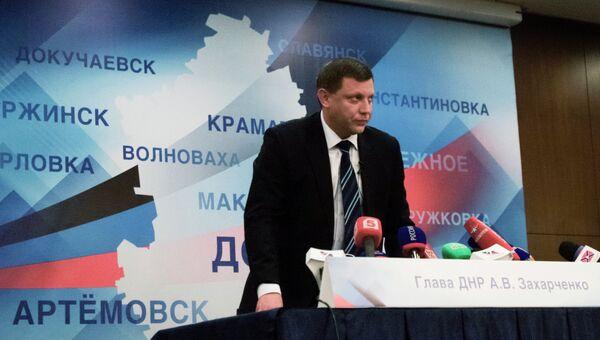 Глава Донецкой народной республики Александр Захарченко на пресс-конференции в Донецке