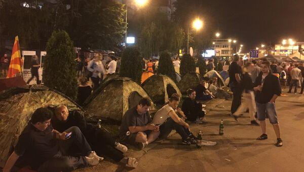 Участники акции протеста в центре Скопье