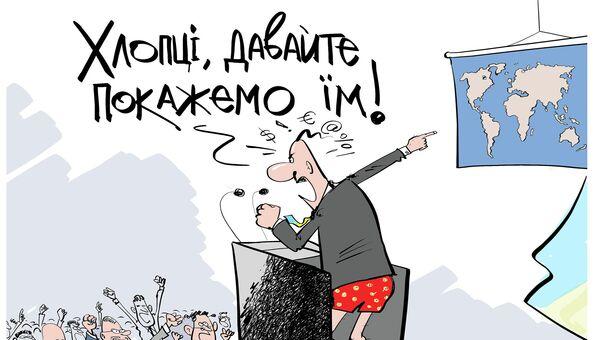 Из Киева выдачи нет
