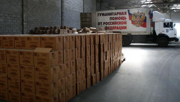 Конвой с российским гуманитарным грузом прибыл на разгрузку в Донецк. Архивное фото