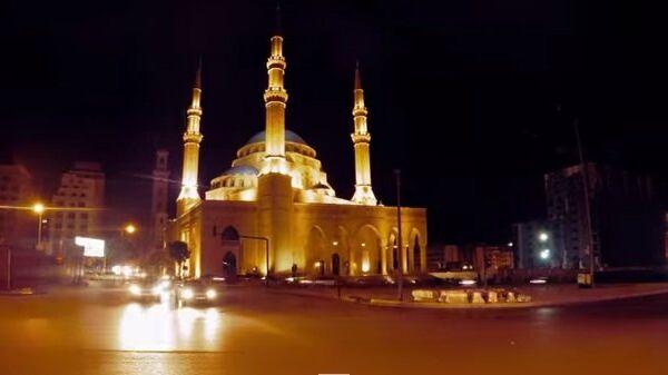 Прогулки по ночному Бейруту