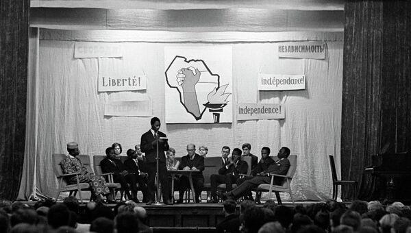День освобождения Африки