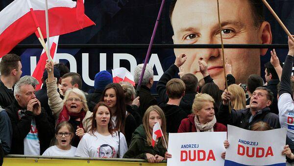 Сторонники кандидата в президенты Польши Анджея Дуды