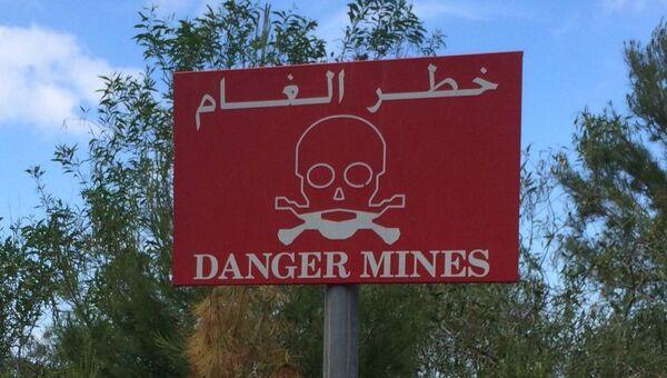Знак Осторожно, мины в одном из поселений южного Ливана. Архивное фото