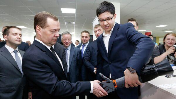 Премьер-министр РФ Д.Медведев на открытии Технопарка в сфере высоких технологий МФТИ