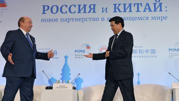 Международная конференция Россия - Китай: новое партнерство в меняющемся мире. Архивное фото.