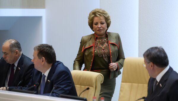 Председатель Совета Федерации РФ Валентина Матвиенко. Архив