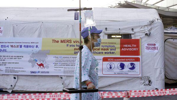 Пациент в зоне карантина для людей, которые возможно заражены вирусом MERS в Сеуле