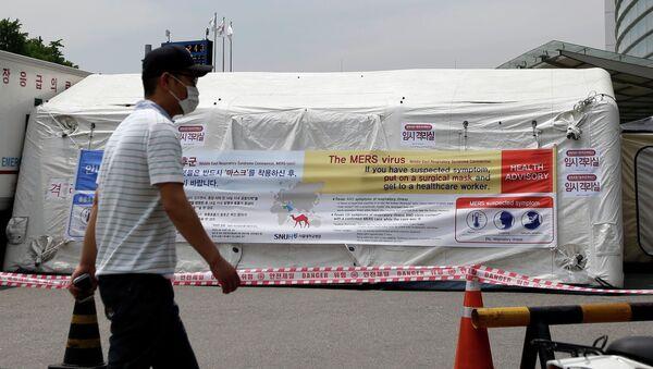 Палатка карантина для пациентов, которые могут быть заражены вирусом MERS в Сеуле
