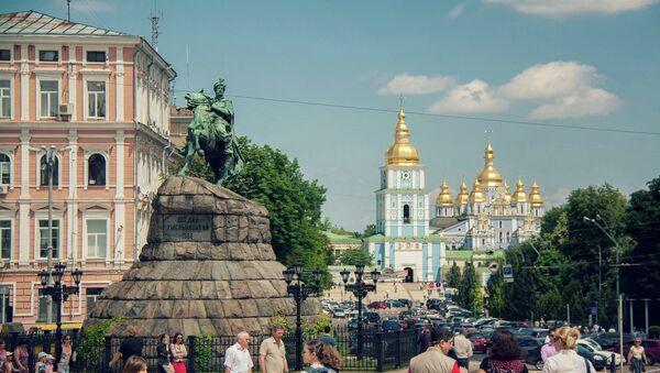 Киев. Украина