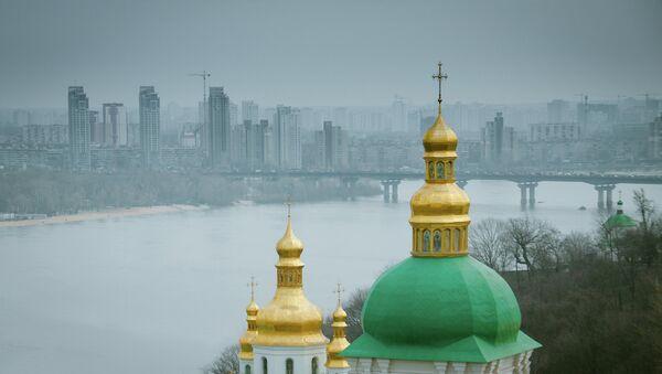 Вид на Киев. Архивное фото.