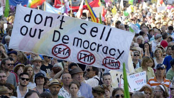 Акция протеста в Мюнхене, приуроченная к саммиту G-7