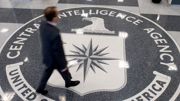 Символика ЦРУ